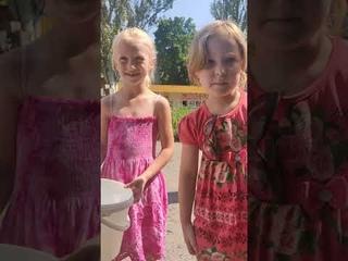 Снято на телефон   6 и 7 летние помощницы в семье из Админпоселка   #Пищажизни Донецк