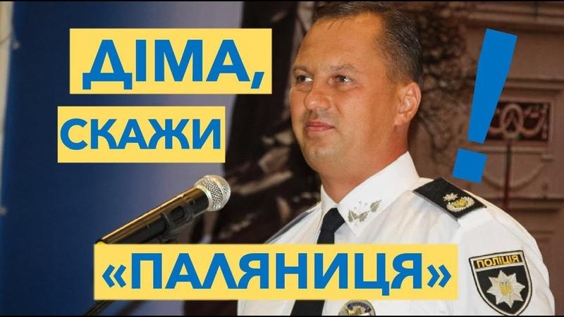 13 марта 2019 Начальник поліції Одещини Головін не може прочитати текст українською. ЕКСКЛЮЗИВ