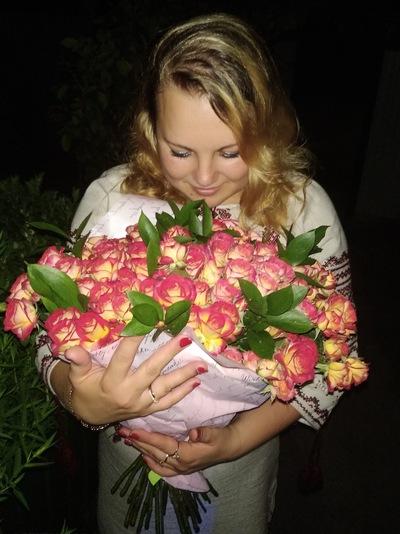 Юлія Артемчук