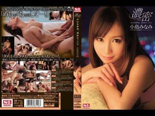 Kojima Minami [SNIS-133]{Порно Хентай Hentai Javseex  Porno Brazzers Entertainer Hardcore Nasty Аниме Anime}