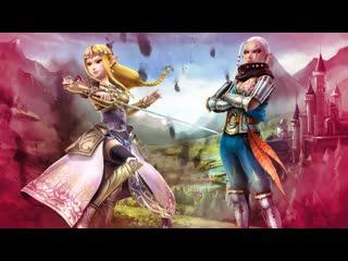 Развлекаемся в Hyrule Warriors