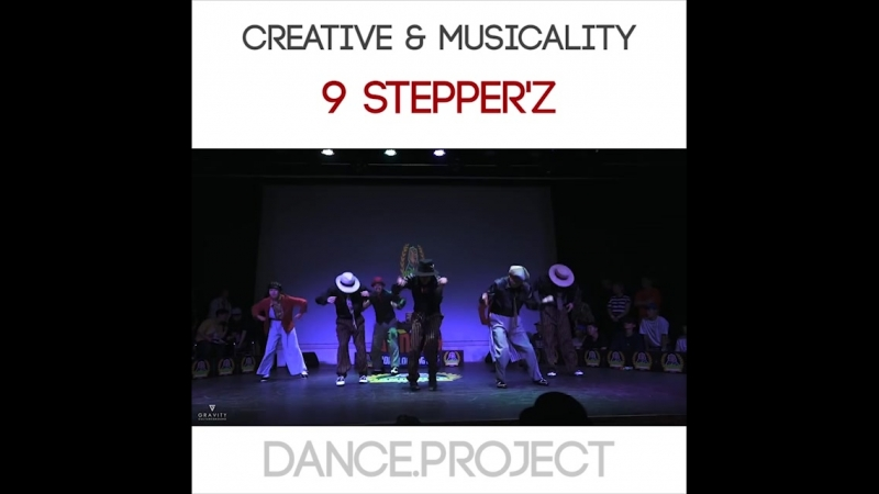 9 Stepperz | Danceproject.info