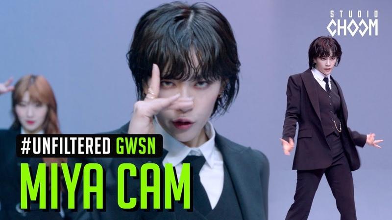UNFILTERED CAM GWSN MIYA 미야 '공중곡예사 Wonderboy the Aerialist ' 4K BE ORIGINAL