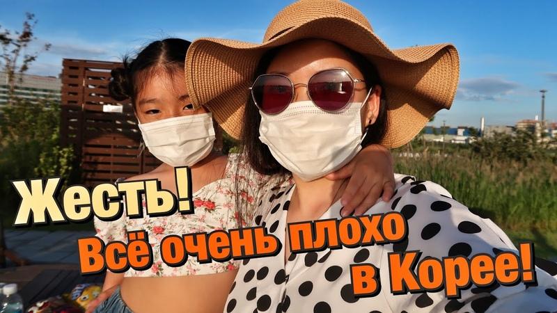 НОВЫЙ ЗАКОН В КОРЕЕ ШТРАФ БЕЗ МАСКИ НА УЛИЦЕ Виктория Ким