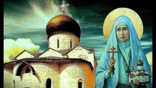 МАТУШКА ВЕЛИКАЯ КНЯГИНЯ ЕЛИЗАВЕТА ФЕДОРОВНА.