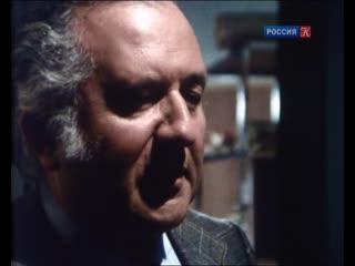 Расследования комиссара Мегрэ (серия 32, часть 1) (Les enquêtes du commissaire Maigret, 1976), режиссер Жан-Поль Сасси