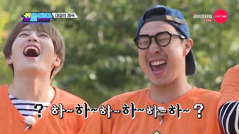 [FULL] 191109 We Play Ep. 6 (Ha Sungwoon, Kang Hodong, Lee Sugeun, Haha, Dindin, Junghyuk)