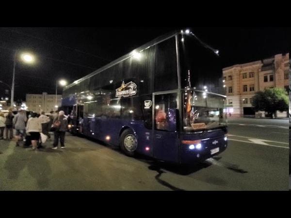 автобус Харьков Бердянск