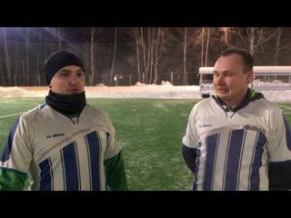 🎤Александр Грибанов и Александр Забродин(Север) - об игре, настрое и желании всегда побеждать!💪