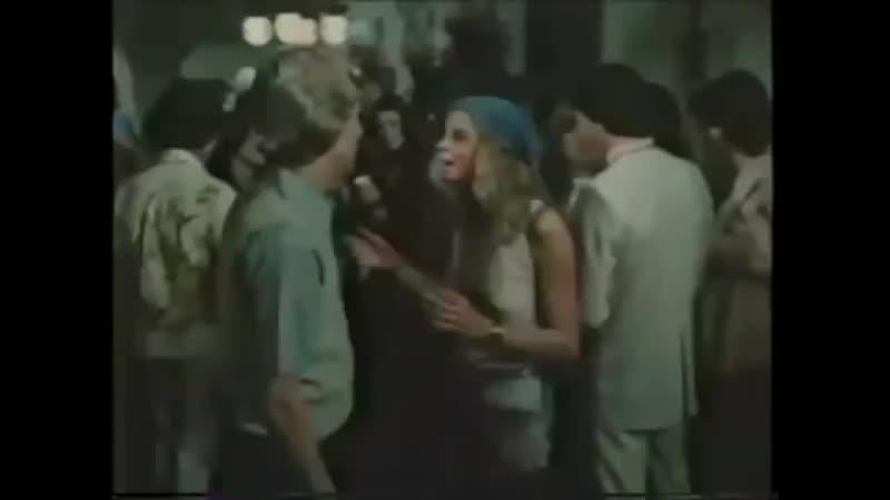Deadman's Curve Хитрость мертвеца 1978