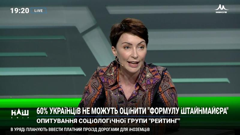 Лукаш кричит Сенченко вы все просрали НАШ 03 10 19