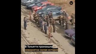 В Тольятти военный оркестр сыграл для малышей детского сада