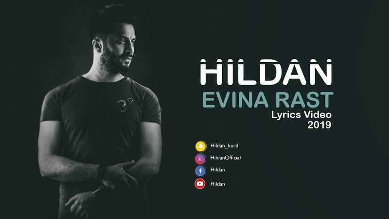 Hildan Evina Rast Lyrics Video هلدان ئهڤینا راست