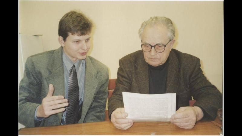 Сергей Осинкин и Александр Зиновьев