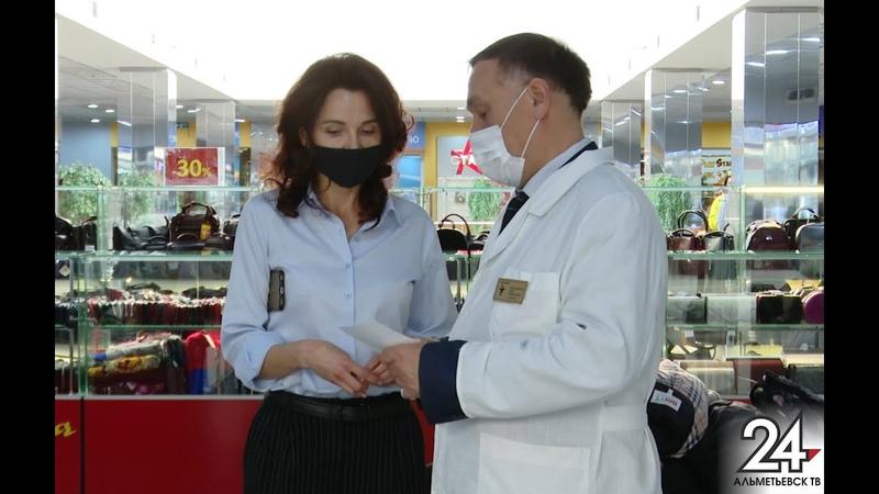Акция к Дню борьбы с инсультом прошла в Альметьевске