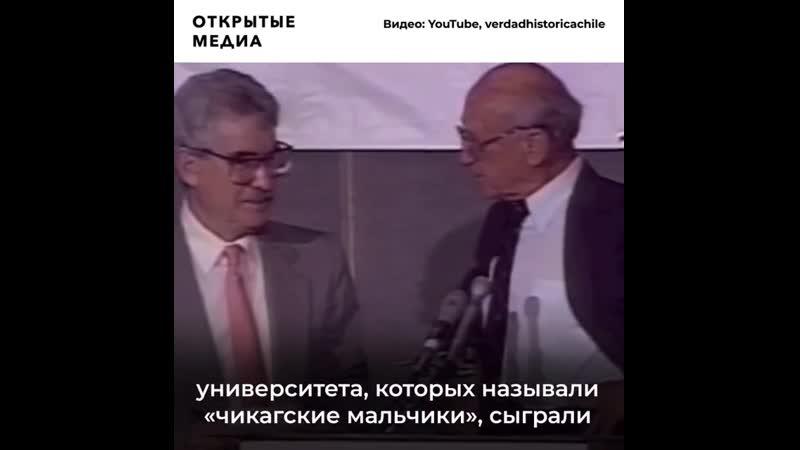 Бизнес без социальных обязательств 50 лет доктрине Фридмана