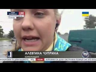 """Ураган в Днепропетровске. Машина ушла под асфальт - сюжет телеканала """"112 Украина"""""""