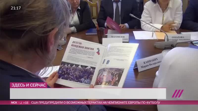 Абдулатипов пригрозил ликвидировать вице премьера Джафарова 480 X 854 mp4