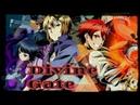 Божественные врата AMV Divine Gate