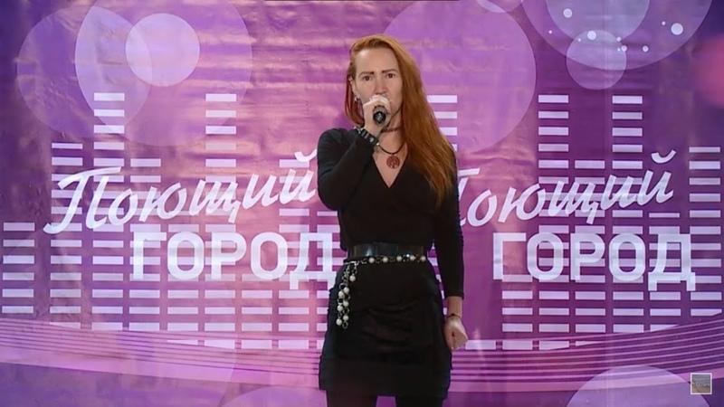 №23 Ульяна Храмцова вокальный телефестиваль Поющий город Сезон 8 Бийское телевидение