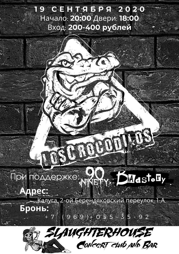 Афиша Калуга ПАНК-ОТРЫВ 1 в Калуге! /19.09.20/SlaughterHouse