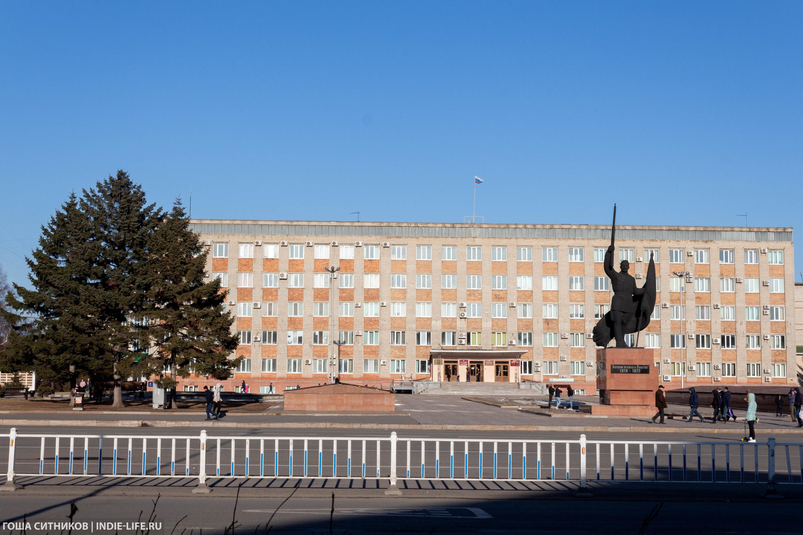 Администрация Уссурийска