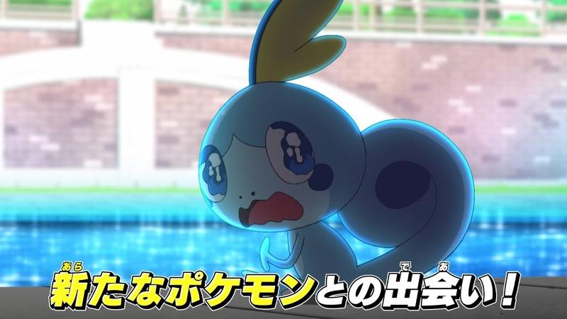 公式 アニメ「ポケットモンスター」プロモーション映像②