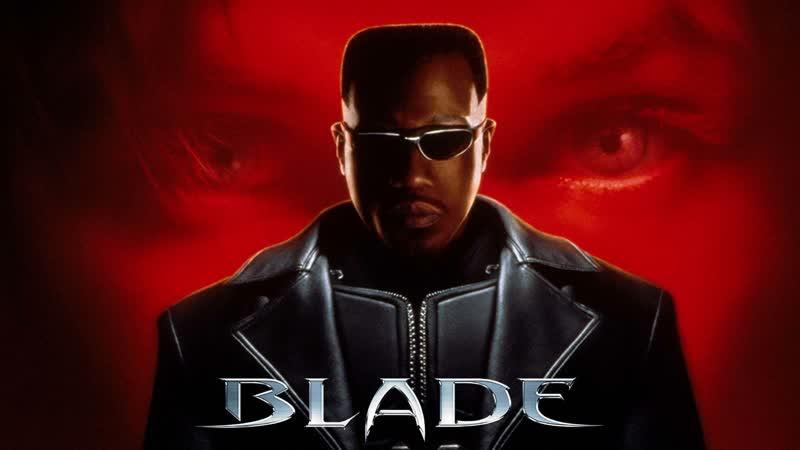 Блэйд Blade 1998