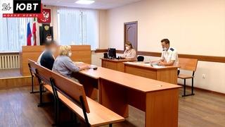 Трое пострадавших детей, один погибший: в Альметьевском суде рассматривают дело о ДТП