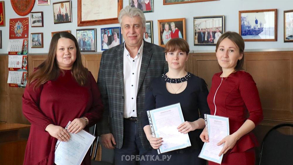 В Селивановском районе многодетные семьи получили свидетельства на получение социальной выплаты на приобретение жилого помещения