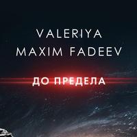 Валерия Перфилова Овен