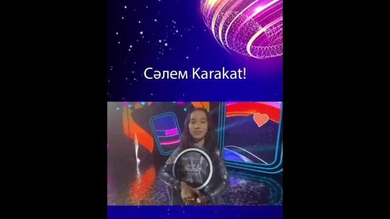 First time with Karakat Bashanova the representative of Kazakhstan at Junior Eurovision 2020