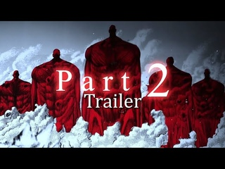 Attack on Titan Final Season Part 2 Trailer (Fanmade) **SPOILERS**
