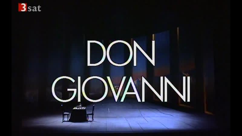 Mozart Don Giovanni Моцарт Дон Жуан Raimondi Studer Mattila Gallo Abbado Vienna 1990
