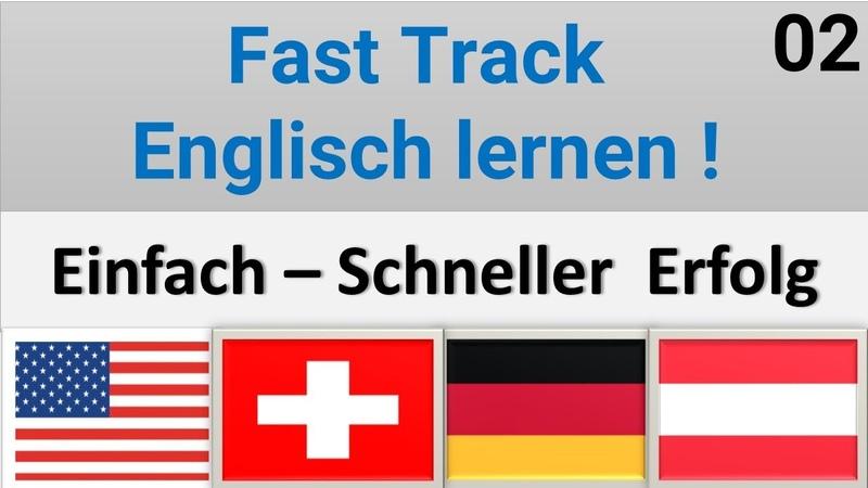Englisch Sprachkurs | English Lernen | Einfach und Schneller Erfolg mit Deustch Unterricht | German