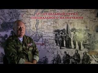 """""""Афган без ретуши"""" сержант 177 отряда Соколов Павел."""
