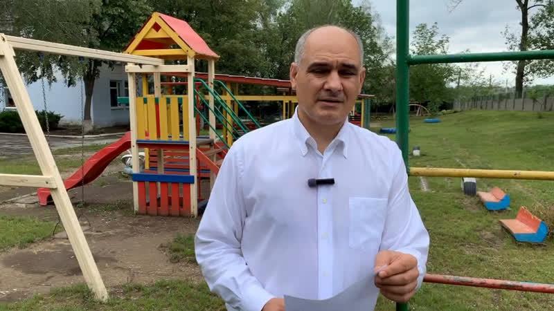 Filmul OUT cu desene aminate LGBT și copilul tău | Pastor Vasile Filat