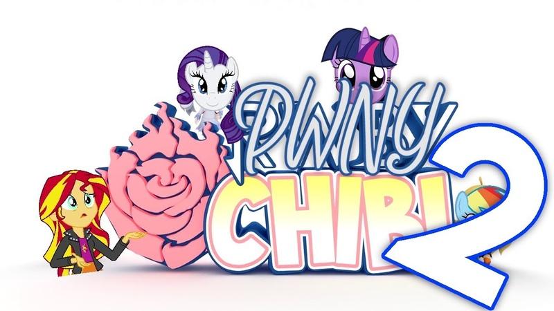 PWNY Chibi 2 SFM Ponies RWBY Chibi Parody