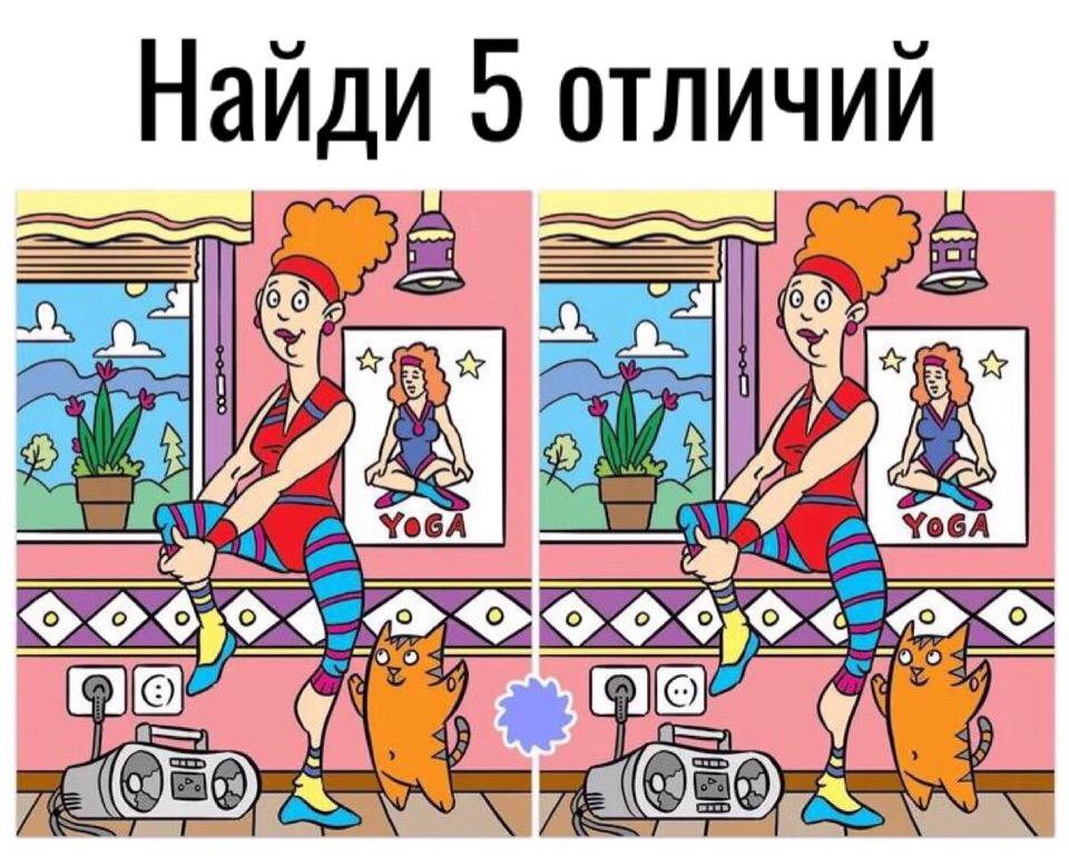 Прикол с отличиями картинки