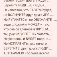Филиппов Фёдор
