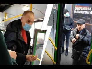 Пассажир выкинул ковид-диссидента из автобуса в Екатеринбурге
