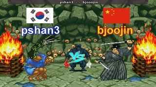 Samurai Shodown - pshan3 vs bjooojin