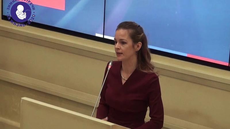 О помощи в ситуации перинатальной потери | Александра Фешина в ОПРФ