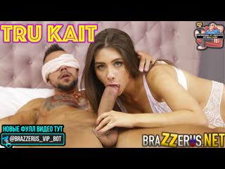 [Brazzers] Tru Kait - [2020, All Sex, Blonde, Tits Job, Big Tits, Big Areolas, Big Naturals, Blowjob]