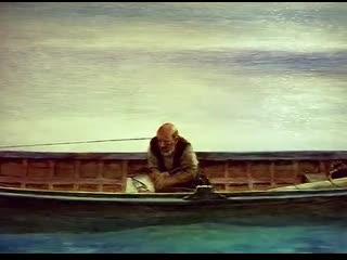 Старик и море (The Old Man And The Sea)