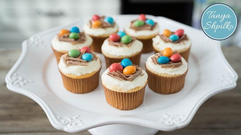 Пасхальные Йогуртовые Кексы Гнезда Easter Yogurt Cupcakes Tanya Shpilko