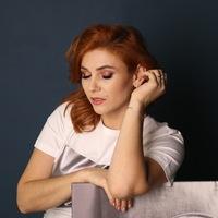 Лиля Гарден
