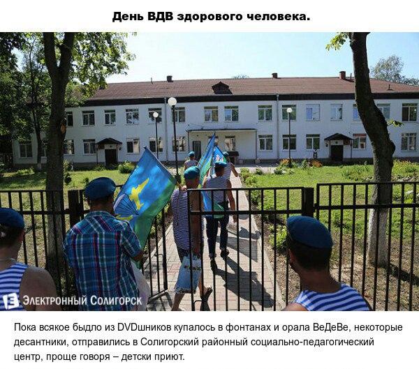 Фото №374715367 со страницы Andrey Volkov