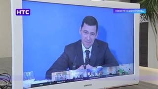 На ежегодной пресс-конференции губернатор области ответил на вопросы волнующие ирбитчан