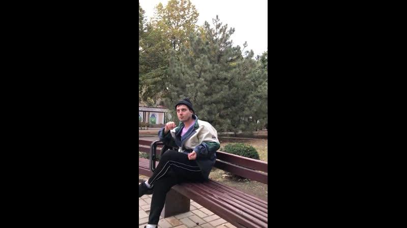 Вайн Томас Микиани Ваня Вегас Оля Мэй